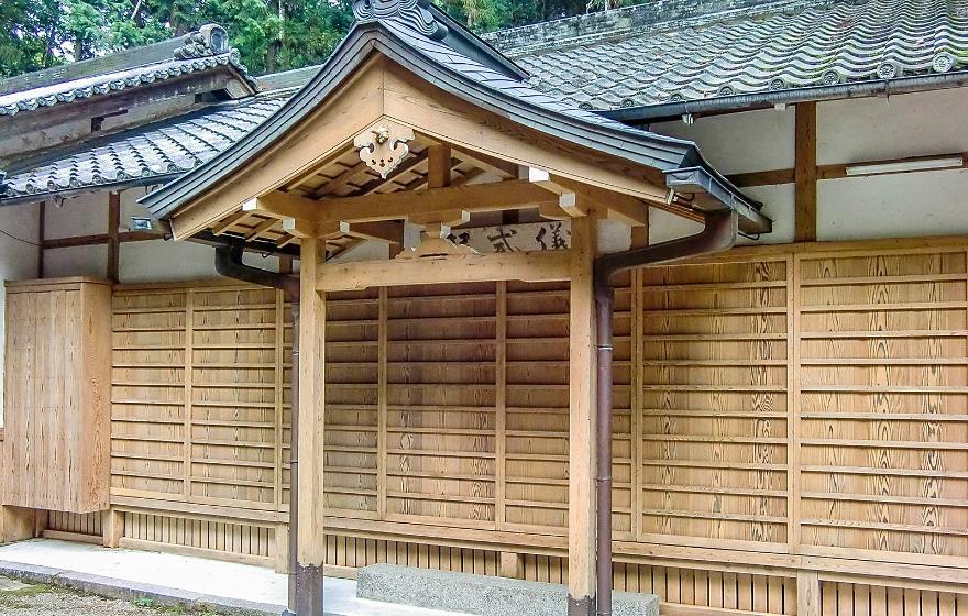 施工後の奈良県 等彌神社 儀式殿